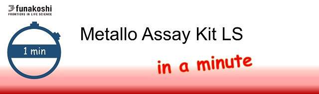 Metallo Assay Kit