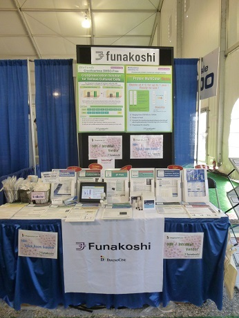 Funakoshi attends NIH Research Festival